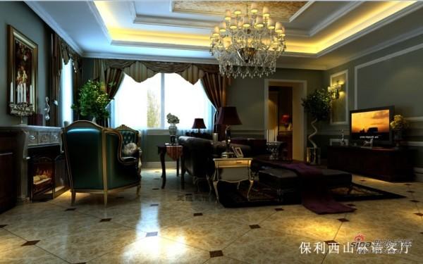 欧式古典客厅