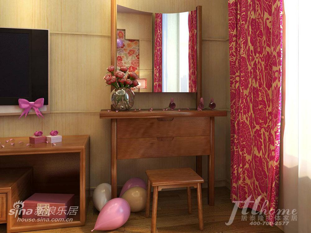 简约 三居 客厅图片来自用户2737759857在充满喜庆的婚房41的分享