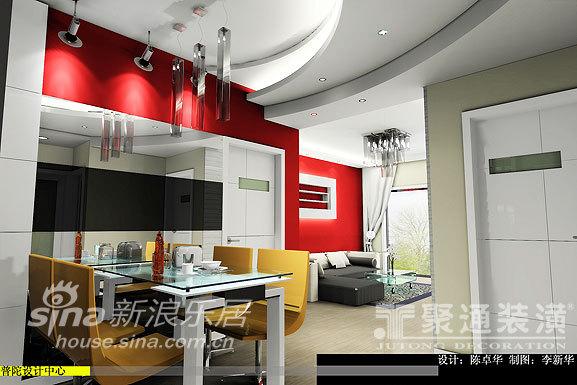 简约 一居 客厅图片来自用户2737759857在星河世纪城67的分享