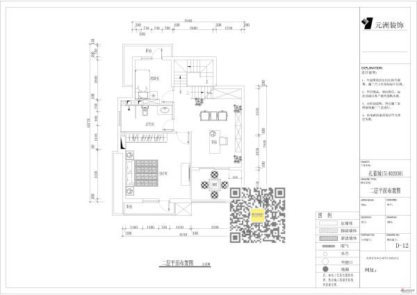 孔雀城美式风格别墅装修设计