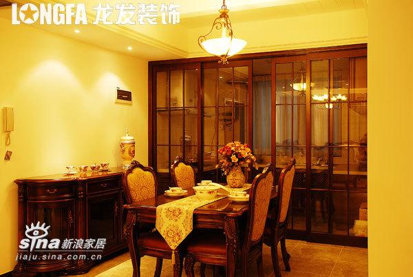 欧式 三居 餐厅图片来自用户2746953981在东尚样板间实景70的分享
