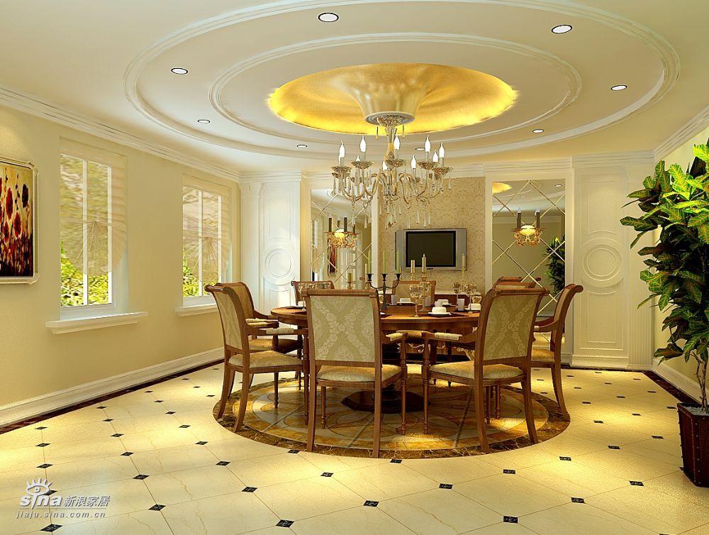 简约 一居 餐厅图片来自用户2739081033在.93的分享