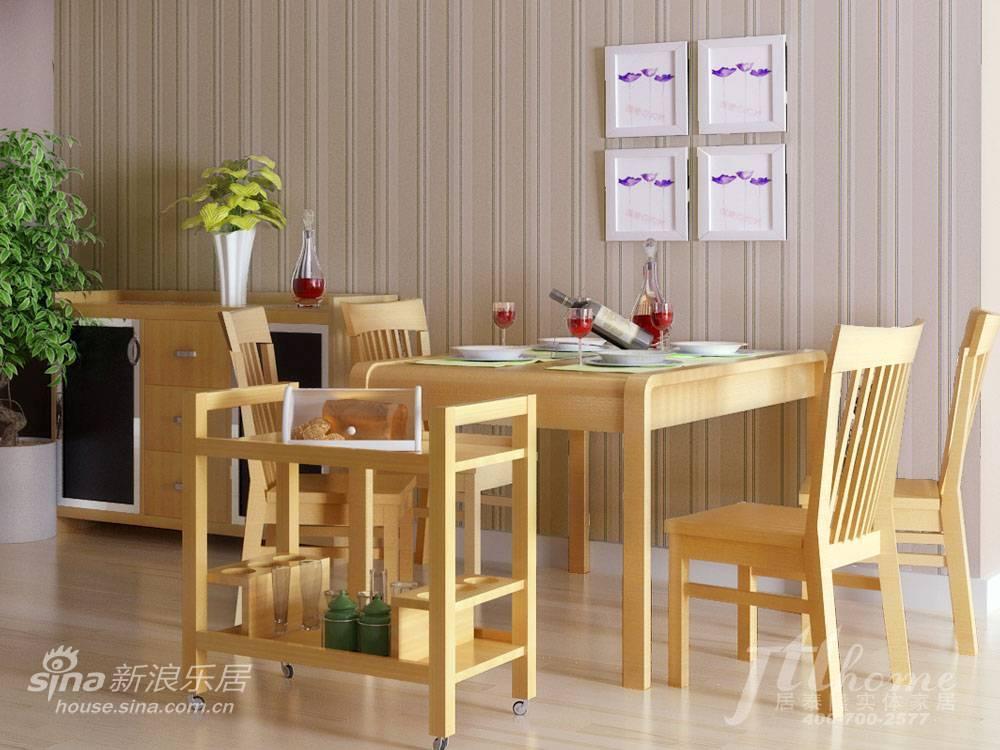 简约 三居 餐厅图片来自用户2738093703在130平简约素雅的时尚美家88的分享