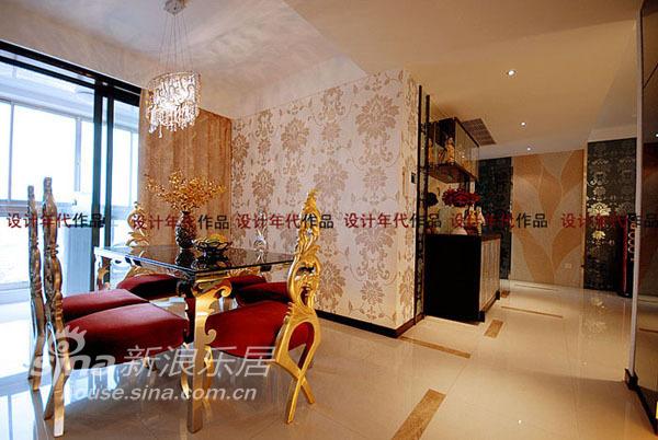 其他 三居 餐厅图片来自用户2557963305在金色维也纳32的分享
