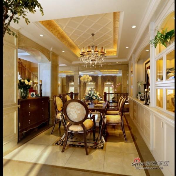 简约 别墅 餐厅图片来自用户2737950087在230平简约欧式风格别墅33的分享