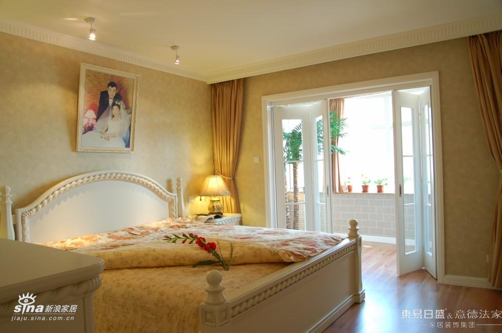 简约 一居 客厅图片来自用户2737782783在东易日盛-芳古园30的分享