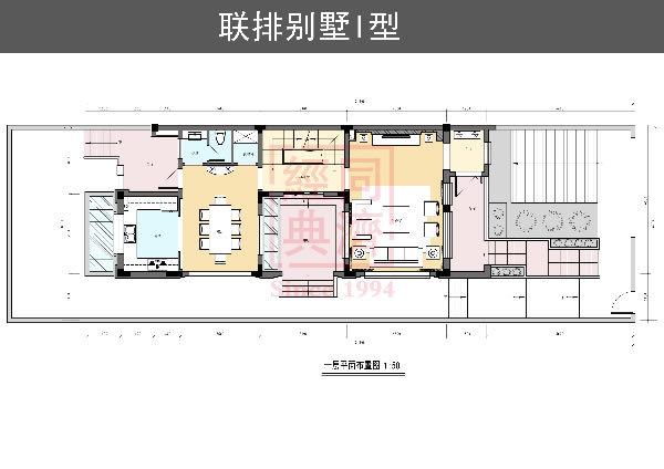 其他 别墅 户型图图片来自用户2557963305在名仕豪庭74的分享