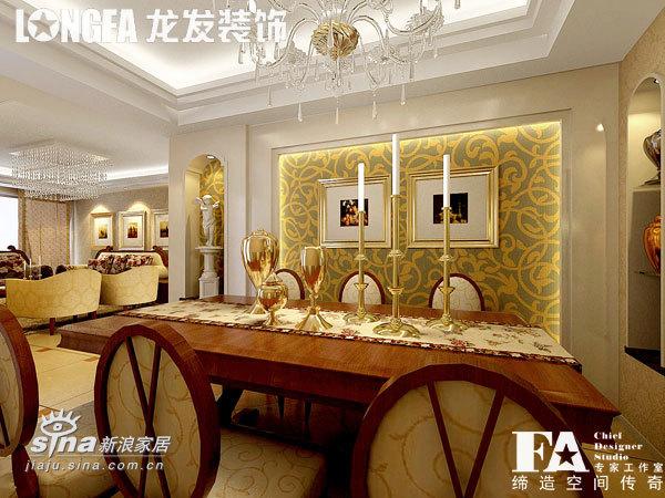 简约 三居 餐厅图片来自用户2745807237在三居简约欧式样板间51的分享