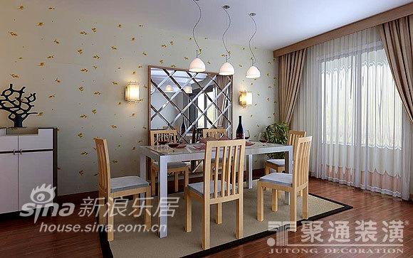 简约 别墅 餐厅图片来自用户2738829145在中海湖滨一号82的分享