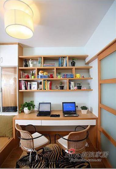两人一起的书桌,电脑书桌