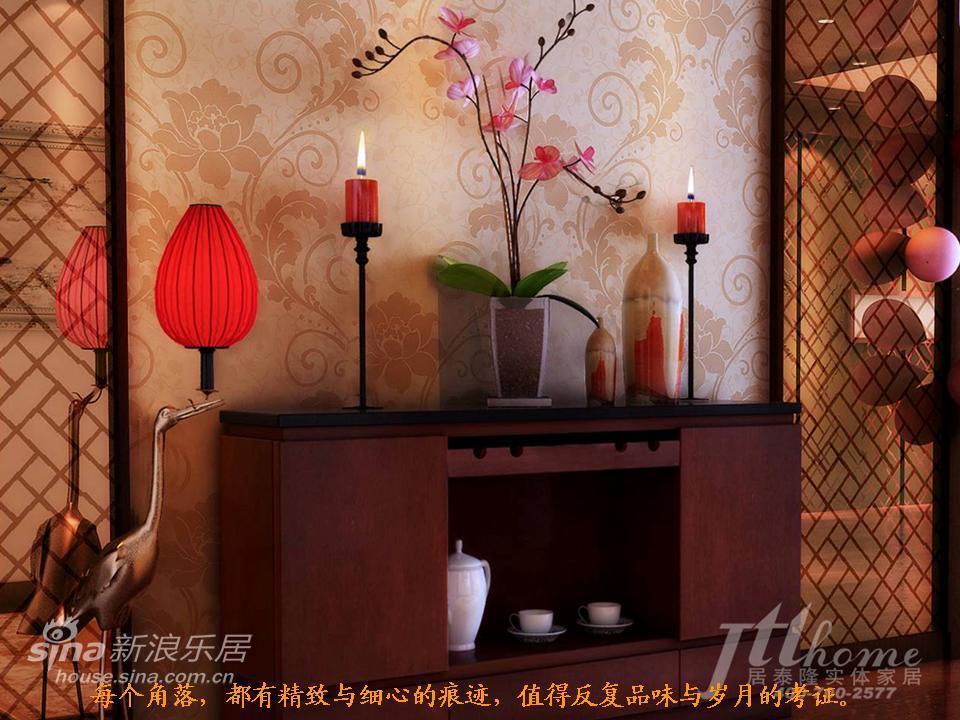 简约 三居 客厅图片来自用户2738820801在两个人的幸福生活!狂晒自己新婚房85的分享