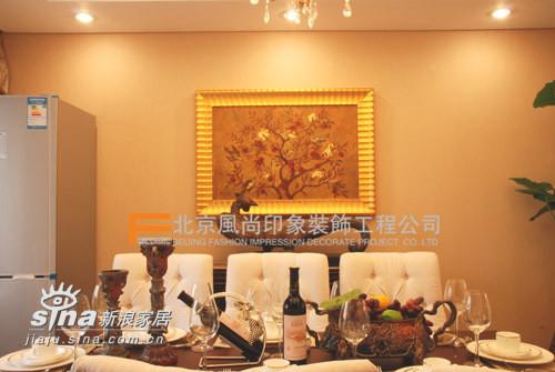 风尚装饰 餐厅