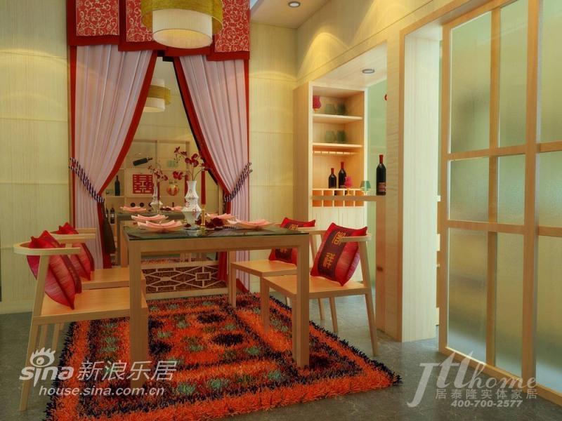 简约 三居 餐厅图片来自用户2737759857在充满喜庆的婚房41的分享