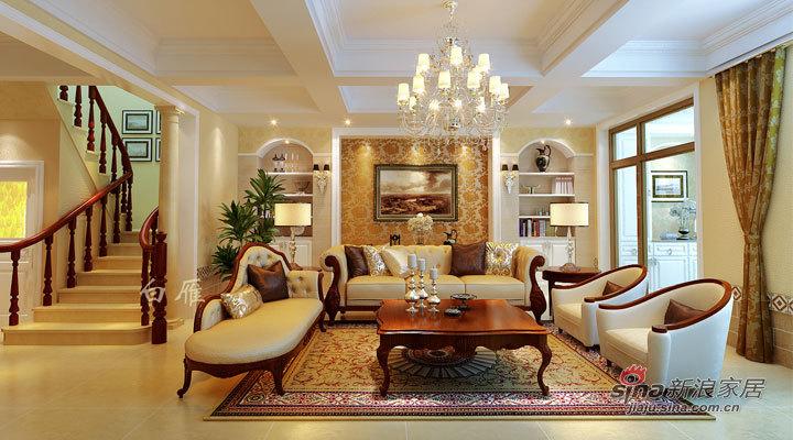 欧式 别墅 客厅图片来自用户2757317061在30万全包欧式风格200平温泉别墅63的分享