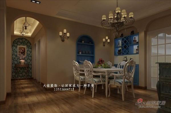 地中海风格家庭装修-餐厅设计效果图