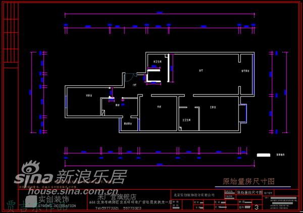 简约 一居 客厅图片来自用户2556216825在端庄、大方别具韵味的中国风97的分享