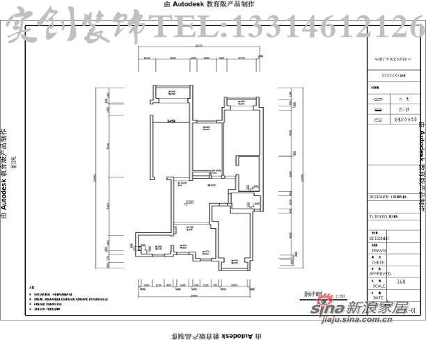 欧式 三居 户型图图片来自用户2746869241在16.8万打造 哈尔滨四季上东 156平 简约欧式43的分享