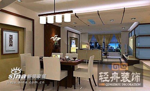 简约 三居 餐厅图片来自用户2556216825在康桥28的分享