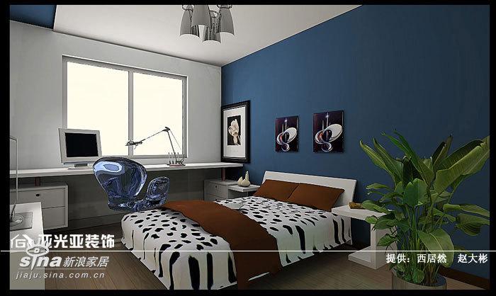 简约 二居 卧室图片来自用户2737759857在远洋山水4-西居然61的分享