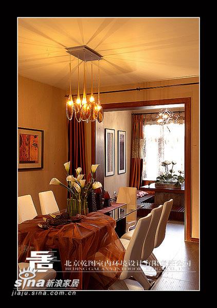 简约 一居 餐厅图片来自用户2737950087在品位庄重 呼市样板间98的分享