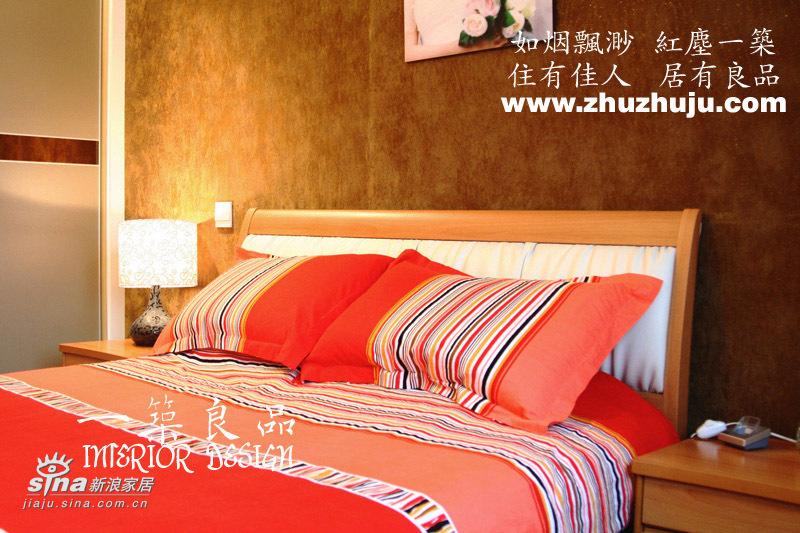 简约 二居 卧室图片来自用户2739081033在60平米的浪漫满屋65的分享
