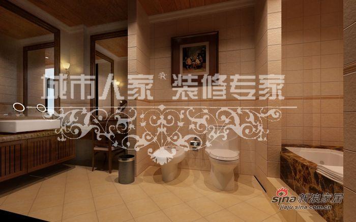 美式 别墅 卫生间图片来自用户1907686233在美式田园别墅案例33的分享