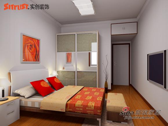 简约 三居 卧室图片来自用户2737735823在紫城97平米简约爱家38的分享