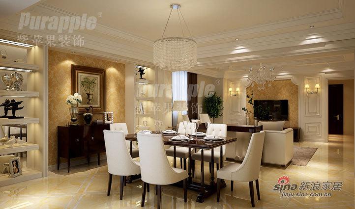 欧式 别墅 餐厅图片来自用户2746869241在浦江华侨城别墅219㎡户型设计80的分享