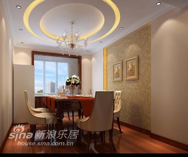 其他 三居 餐厅图片来自用户2557963305在名流尊邸花园21的分享