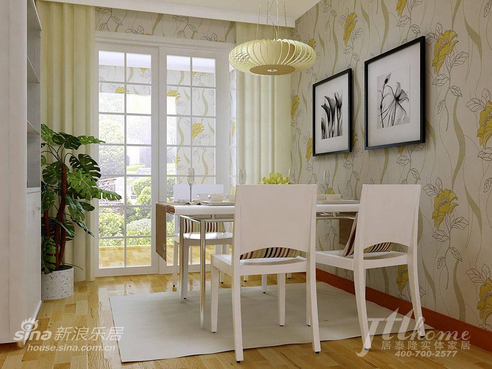 简约 二居 餐厅图片来自用户2557010253在花季物语!打造温情浪漫两居室98的分享