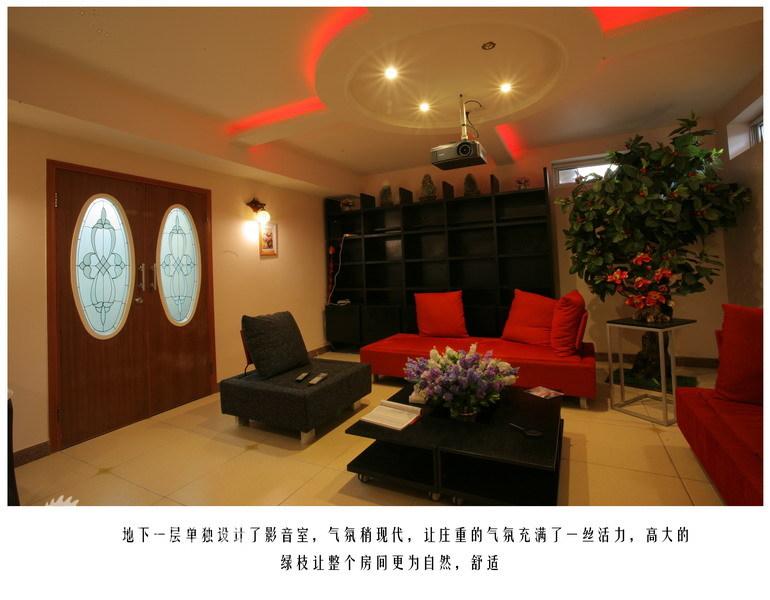 其他 别墅 客厅图片来自用户2558746857在实创北一街8号案例98的分享