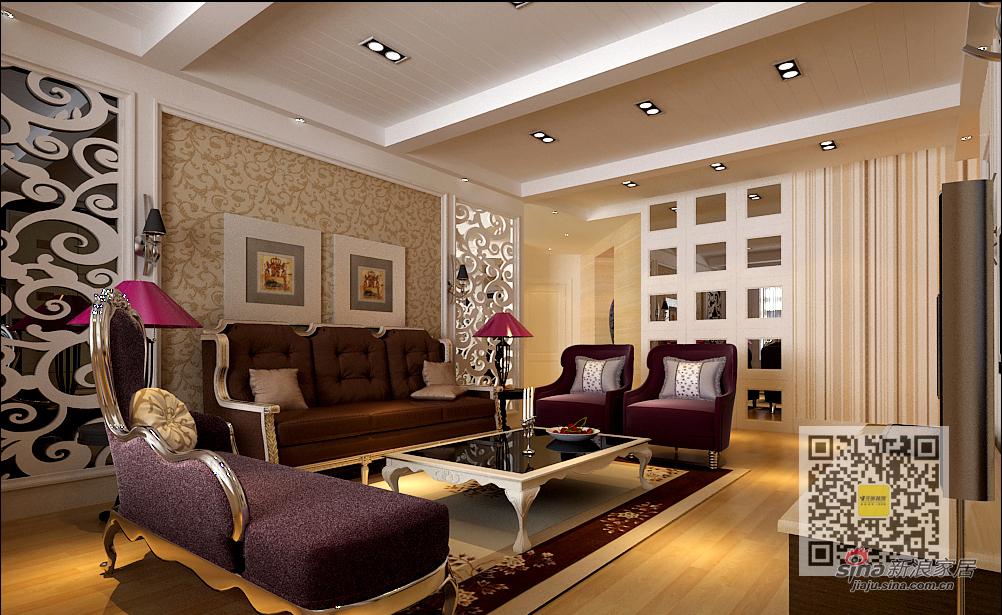 欧式 四居 客厅图片来自用户2772873991在兴盛园简欧风格四居室59的分享
