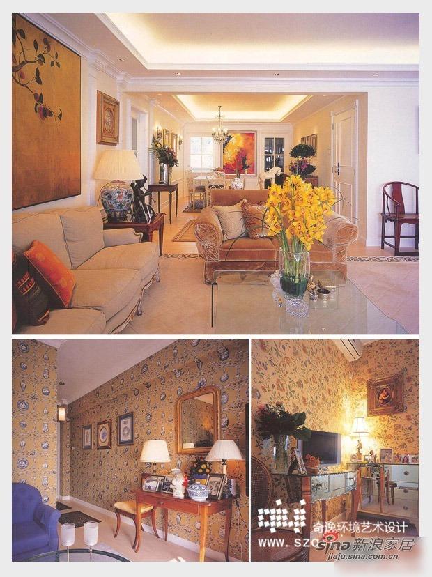 欧式 三居 客厅图片来自用户2772873991在130平全包仅花25万打造混搭经典三居26的分享