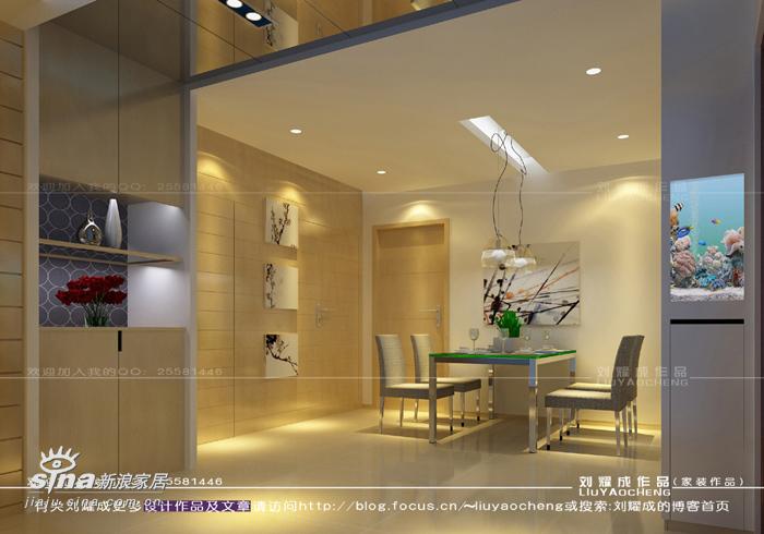 简约 二居 餐厅图片来自用户2739153147在明亮简约的家居设计87的分享