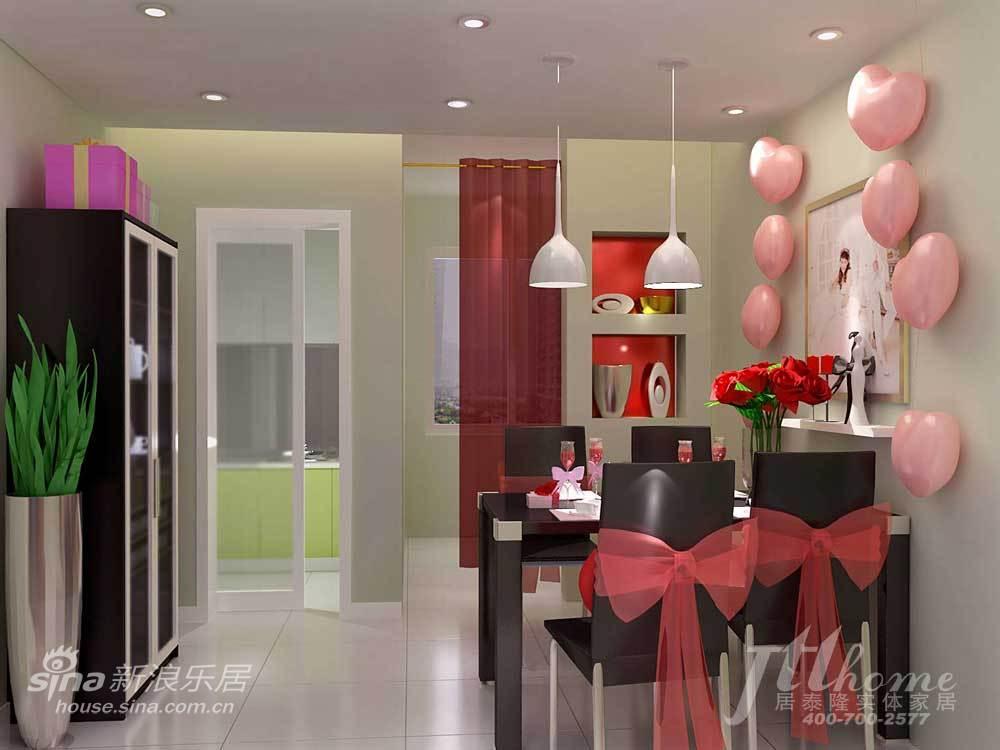 简约 二居 餐厅图片来自用户2557010253在浪漫邂逅!与你牵手粉红婚房48的分享