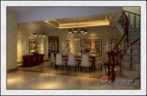 欧式 别墅 餐厅图片来自用户2557013183在鸣仁万城华府300平35的分享