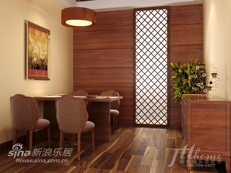 简约 二居 餐厅图片来自用户2739081033在我的专辑852402的分享