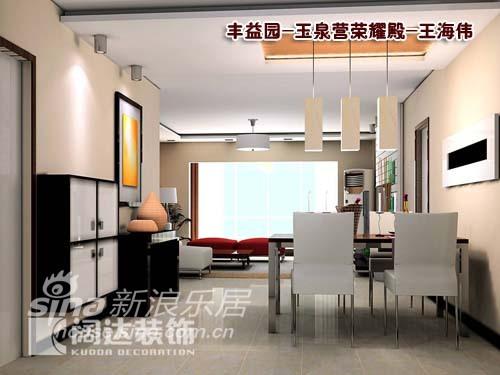 简约 一居 餐厅图片来自用户2556216825在阔达装饰之丰益园10的分享
