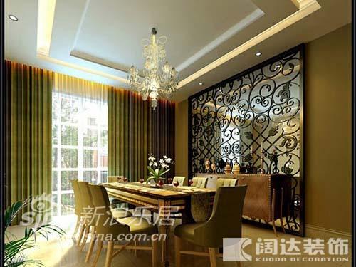 简约 三居 餐厅图片来自用户2557010253在阔达时尚设计53的分享