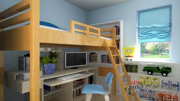 简约 三居 书房图片来自用户2737782783在9万改造混搭梦想中的房子34的分享