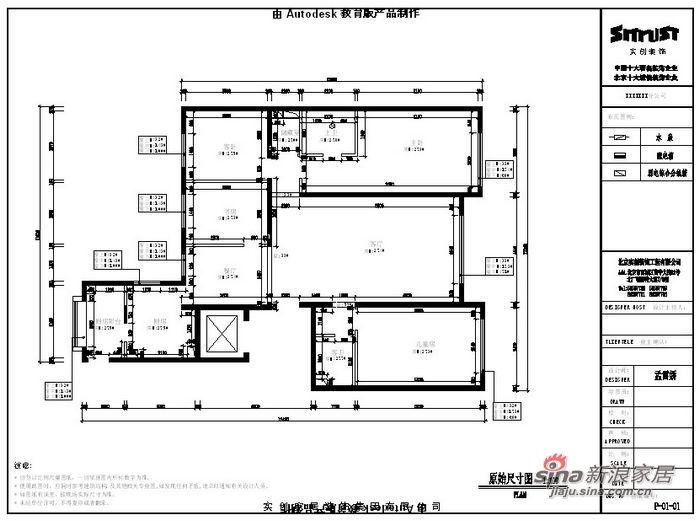 简约 四居 其他图片来自用户2557010253在10万元打造凸显个性的140㎡四居室30的分享