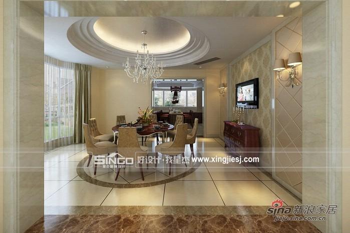 欧式 别墅 餐厅图片来自用户2746889121在700平米大空间的欧式别墅装修94的分享