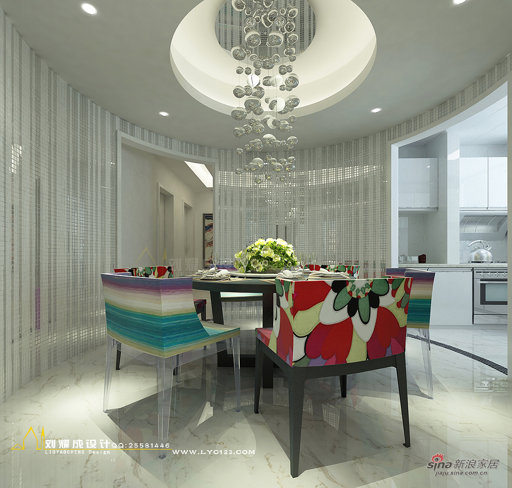 简约 四居 餐厅图片来自用户2737735823在【高清】150平唯美的纯净湘潭四居室设计57的分享