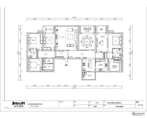 室内装修设计-林业厅单位房欧式六居室-宿