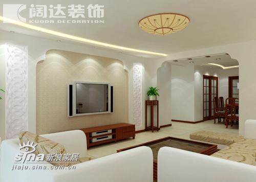 简约 一居 客厅图片来自用户2557979841在华侨城-阔达南居设计师张领59的分享