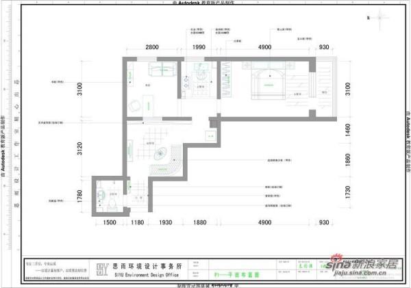 二手房装修设计效果图二手房装修设计平面图
