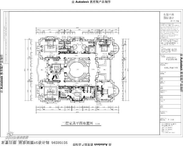 财富公馆施工平面图03