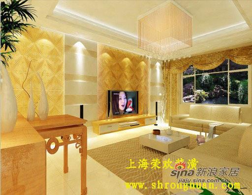 www.shronghuan.com