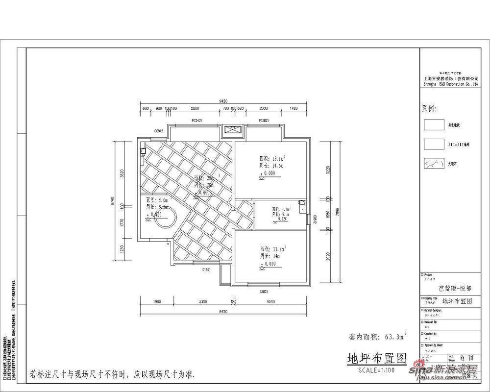现代 二居 其他图片来自用户2771250253在芭蕾雨小区设计效果图24的分享
