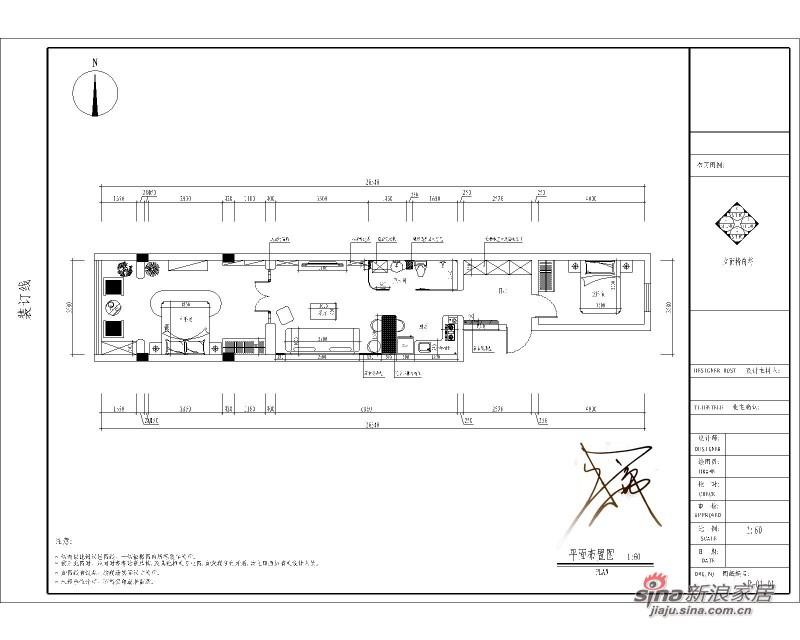 简约 一居 客厅图片来自用户2737782783在50平米的地中海老房设计83的分享